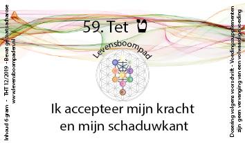 59 Tet