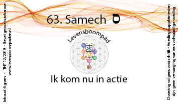 63 Samech