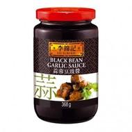 LKK Zwarte bonen met knoflook saus 368g