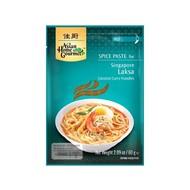 AHG Laksa currypasta 60g