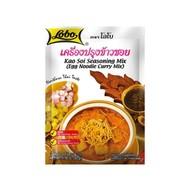 Lobo Kao soi currypasta 50g
