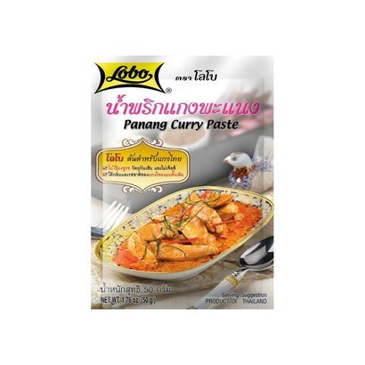 Lobo Panang curry pasta