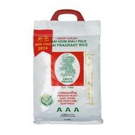 Green Dragon Thais geparfumeerde rijst heel 5kg
