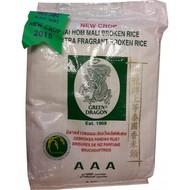Green Dragon Thais geparfumeerde rijst gebroken 5kg