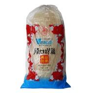 Fu Xing Bonenvermicelli 1kg