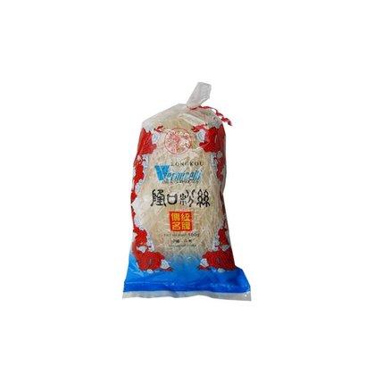 Fu Xing Bonenvermicelli