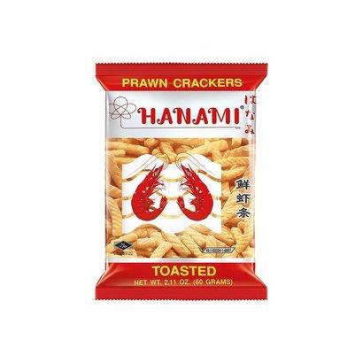 Hanami Garnalen crackers
