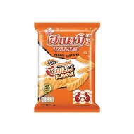 Hanami Garnalen crackers met chillismaak 85g