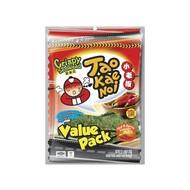 Tao Kae Noi Zeewiersnack gekruid hot & spicy 59g