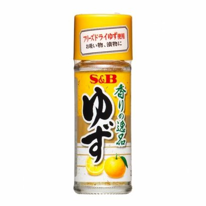 S&B Gedroogd citroenschil