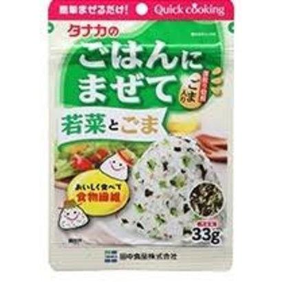 Tanaka Kruidenmix voor rijst Wakana & Sesame