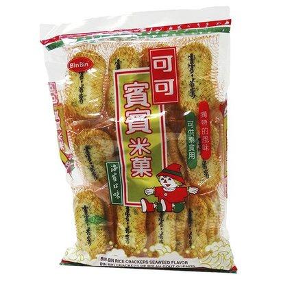 Bin bin Rijstcrackers met zeewiersmaak