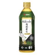 Oishi Kabusecha groene thee 350ml