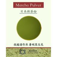 Aha Tee Japan Matcha ( groene thee poeder) 40g
