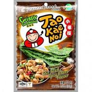 Tao Kae Noi Zeewiersnack pikante mosselensmaak 32g