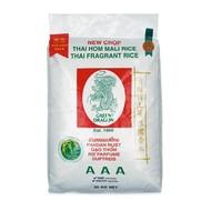 Green Dragon Thais geparfumeerde rijst heel 20kg + 1kg gratis