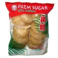 XO Palmsuiker schijven wit 500g