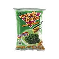 Carada Chips Nugget zeewier&sesam 75g