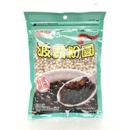 Chi Sheng Tapioca parels zwart voor Bubbelthee 250g