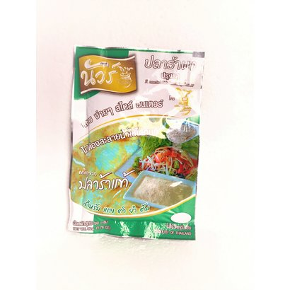 Nua Visbouillonpoeder 50g  ( groen)
