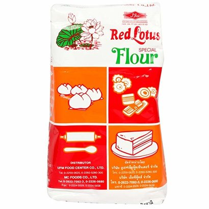 Red Lotus Bapaomeel 1kg