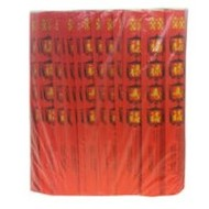 Red Envelope Bamboe eetstokjes 23cm chinese stijl 100st