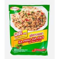 Rosdee Hete basilicum kruidenmix 50g Pad Kapow mix