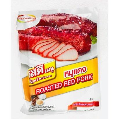 Rosdee Geroosterde varkenskruidenmix 80g