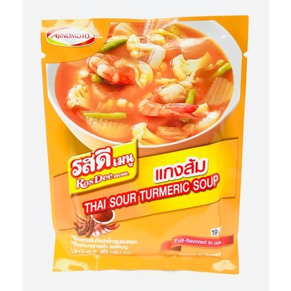 Rosdee Kang Som Thaise zure curry soep 40g