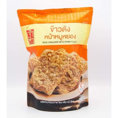 Chao Sua Thaise Snack Crackers