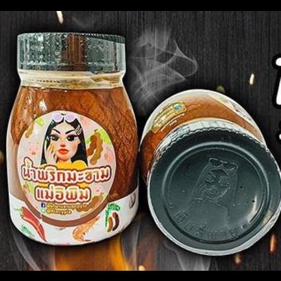 Mae E-Pim Namprik Mae E-pim Tamarind chilli paste