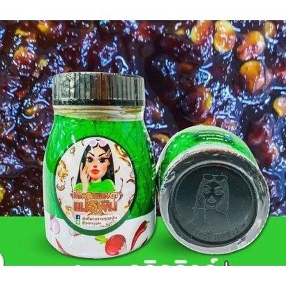 Mae E-Pim Namprik Mae E-pim Maengda chilli paste