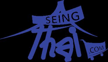 Seing Thai