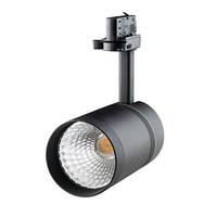 Interlight Play Smart Tracklight LED Zwart