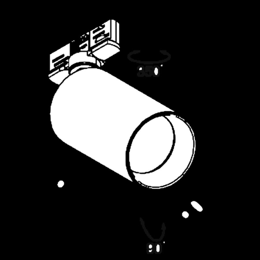 The Solution Trackspot Dim to Warm 20W 2000K-3500K 1700LM 36D Zwart