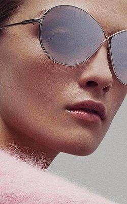 Urban glasses