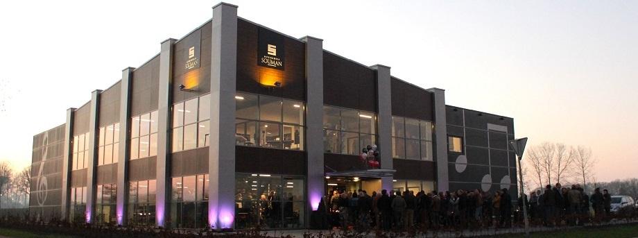 Muziekhuis Souman