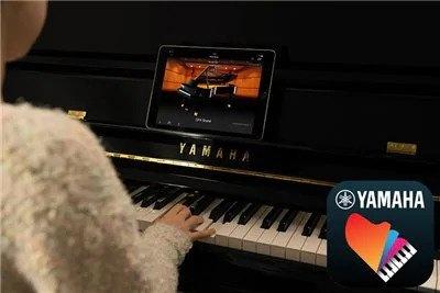 Yamaha SH2 Bluetooth systeem
