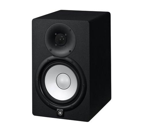 Yamaha Yamaha HS7 Zwart - Actieve Studio Monitor