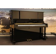 Yamaha Yamaha UX Silent piano | Bouwjaar 1977