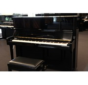 Yamaha Yamaha UX1 Silent Piano | Bouwjaar 1983