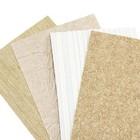Natural Textures Vinyl Textures