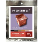 Prometheus Copper Clay 200 gram