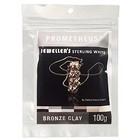 Prometheus Sterling White Bronze Clay 100 gram