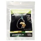 Prometheus Sterling Greenish Yellow Bronze Clay 100 gram
