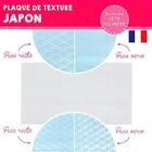 Textuurmat Flexibel - Japon - 2 Tekeningen  8x11cm