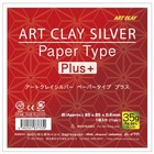 Art Clay Silver Papier Type Plus+ 35gr