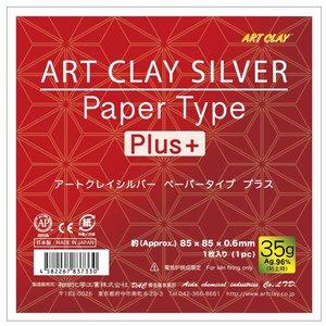 Art Clay Silver Papier Type Plus+ 35gr