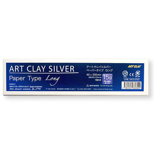 Art Clay Silver Papier Type Long 15 gram