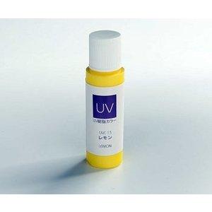 Art Clay Silver Hars-pigment (lemon/geel)